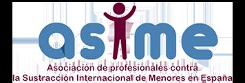 Asime-Logo-Small